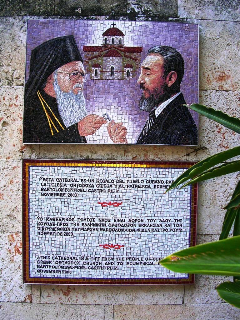Cuba Mar 2011 107