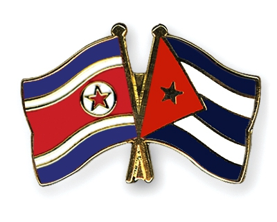 z Flag-Pins-North-Korea-Cuba